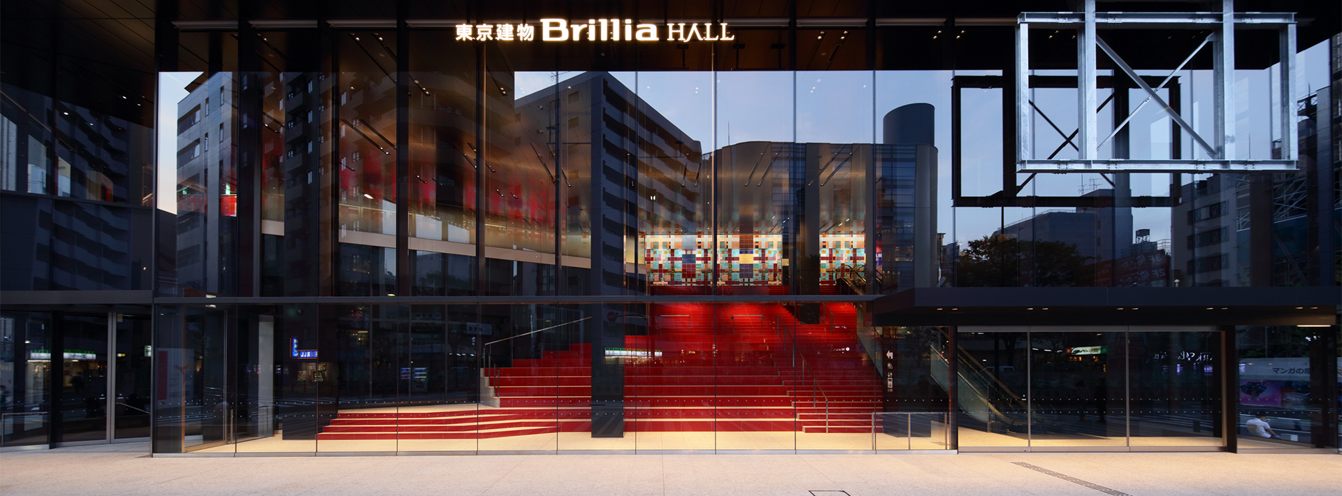 東京建物 Brillia HALL